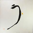 Japan Haku Maki Poem 68-9