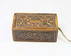 china old small huangyanmu box republican
