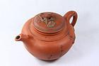 china yixing teapot Mark republican