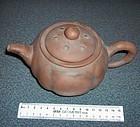 china Yixing teapot republican  Moving seeds