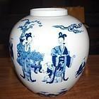 China Repuiblican Porcelain jar guan tan