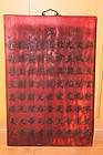 china republican prayer board calligraphy