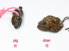 china toggles old frog and pig
