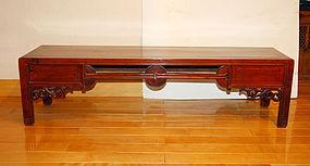 china Late Qing kanggui rosewood