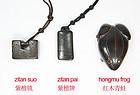 China old zitan toggle lock and  coin grog