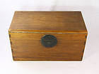 china old docunent box elm