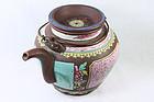china Yixinig teapot 19 th century