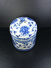 china old porcelain  wine warmer 1 of 2  jingdezhen