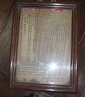 china huanghuali  frame  old