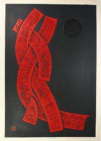 Japan Haku Maki Dance 69-2
