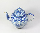 china Old late qing teapot high tea in London