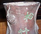 china old clay brushpot 1930s  tangshan