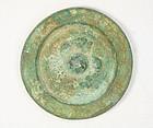 """china """"han"""" bronze mirror"""