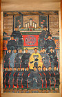china old Family Tree shanxi officials scroll