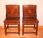 China Old  Rosewood chairs 1920s