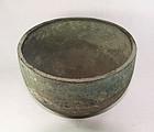 china old  tong Qing  18 c