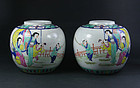 chna old pair of ginger jars  republian