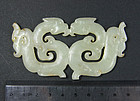 china jade dragon pendant   republican