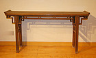 china  old qing altar table  everted chicken wing