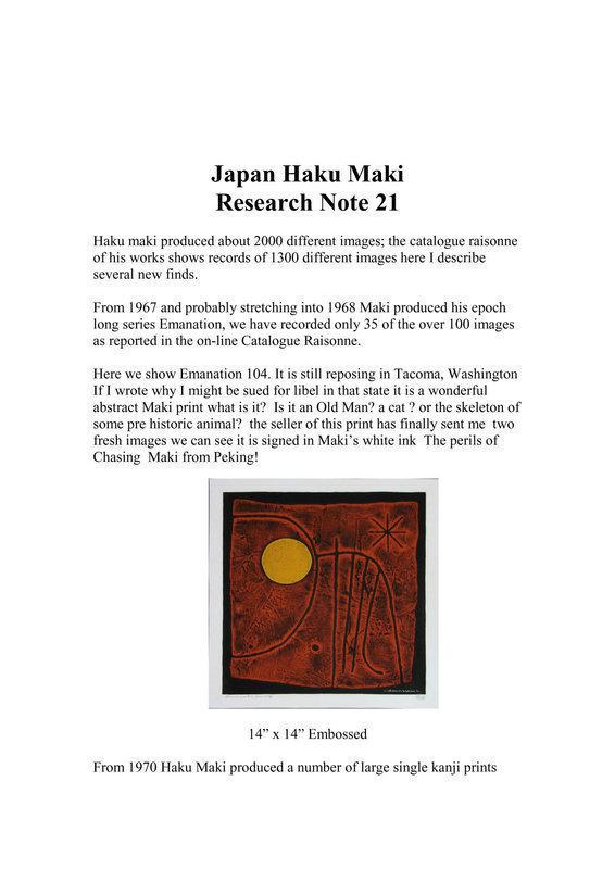 haku maki research note  21