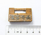 china  wood lock toggle nice