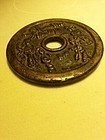 china old bronze coins