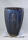 china old pottery vase 11