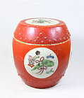china old  tongzhi jar and cover  13