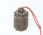 china  old bell toggle