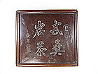 China Antique Tea Catty Wooden Box