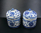China Antique Porcelain Wine Warmer Cups Pair 20th C