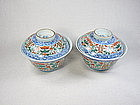 China Antique Porcelain Pair of Bowls and Covers