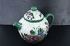 China Old Yixing Enamel; White Teapot Republican