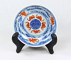 China Porcelain Republican  Dishes