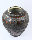 Japanese Bark Tree Totai Cloisonne Vase Jar 1920s