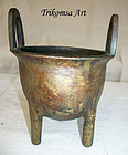 Chinese Bronze Food Vessel Qing Dynasty or Earlier
