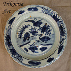 Chinese Blue and White Platter, Ming Dynasty