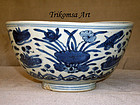 Chinese Blue and White Bowl Ming Dynasty