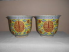 A PAIR OF CHINESE POLYCHROME POTS
