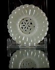 Chinese jade roundel with mobile center disc