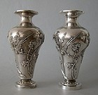 Chinese pair of silver vases