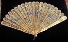 Chinese silver gilt enameled fan