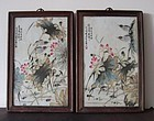 Chinese porcelain painted pair of panels
