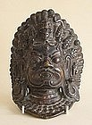 Tibetan bronze mask of Mahakala