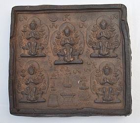A Clay Tsa Tsa of 5 Seated Maitreya