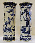 A Pair of Chinese Blue and White Porcelain Vases