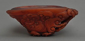 A Chinese Horn Carved Libation Cup