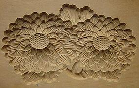 Kashigata, Wooden Sweet Mold, Chrysanthemum, Japan