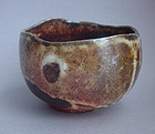Wood-Fired Matcha Chawan, Tea Bowl, George Gledhill