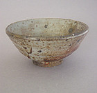 Wood-fired Chawan, Tea Cup; George Gledhill